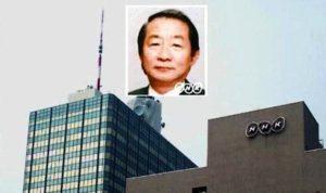明日の噂 9.11のやらせニュース NHK 解説主幹長谷川浩氏