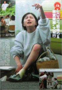 広末涼子さんの過去はすごい?? 灰皿事件?