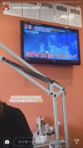 【悲報】NGT48 加藤美南さん インスタ投稿で炎上 その後すぐSNS禁止破る