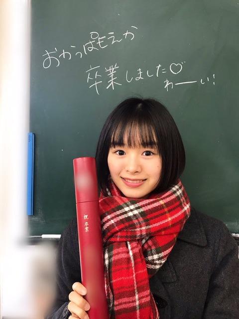 NGT48高倉萌香