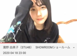 瀧野由美子 裏アカウント 集